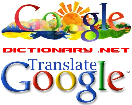 Dictionary .NET 7.4.5575.1 Portable