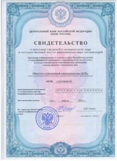 http://i66.fastpic.ru/big/2014/0925/3d/6e560cd2a1f5c96d63dc278d8a38eb3d.jpg