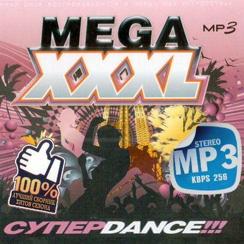 Mega XXXL. Super Dance (2014)