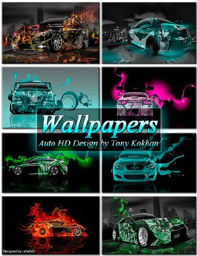 Wallpapers Auto HD Design by Tony Kokhan (2014)