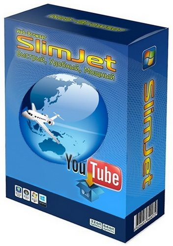 Slimjet 5.0.10.0 Final (x86/x64) ML/RUS + Portable