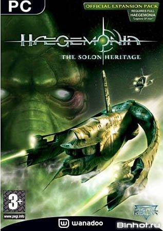Гегемония - Дилогия / Haegemonia - Dilogy (2002-2003) PC