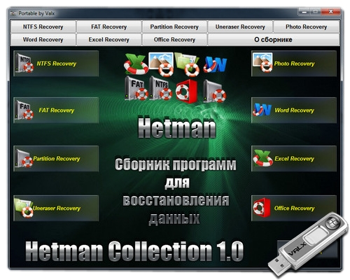 Hetman Collection 1.0 Rus Portable by Valx
