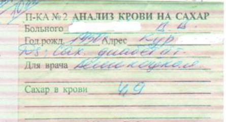 http://i66.fastpic.ru/big/2015/0920/d9/11f08537d8556ab98af00c22ca14fdd9.png