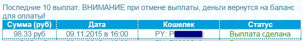 http://i66.fastpic.ru/big/2015/1109/79/5313558def3f34d797a94451229a8879.png
