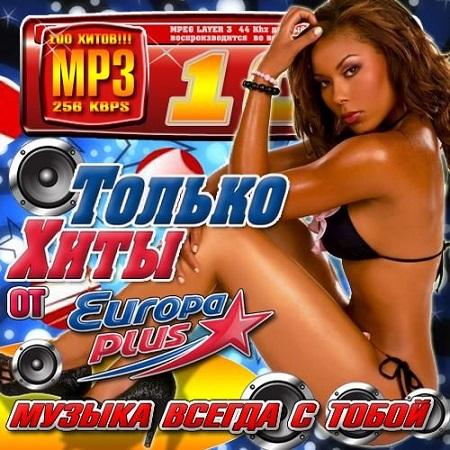 VA - ������ ���� �� Europa Plus (2015)