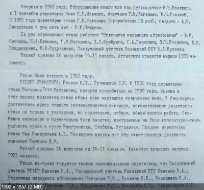 http://i66.fastpic.ru/thumb/2014/0710/a8/29f7fa37adf23f939086818f37e55aa8.jpeg
