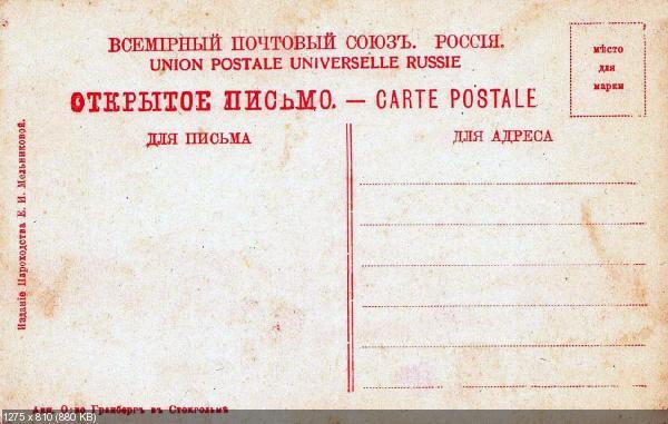 http://i66.fastpic.ru/thumb/2014/0711/1c/573312e32d058c1f5cc067aafa8f841c.jpeg