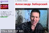 http://i66.fastpic.ru/thumb/2014/0711/4a/240240e6a9254d60bcb82134e8cb814a.jpeg