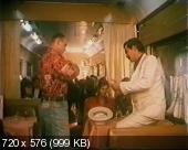 Аферы, музыка, любовь (1997) VHSRip