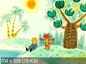 В стране невыученных уроков. Сборник мультфильмов (1956-1981) DVDRip