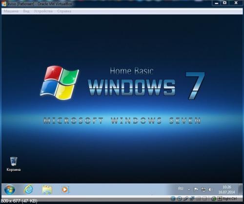 Windows 7 Home Basic SP1 (x86/x64) Elgujakviso Edition