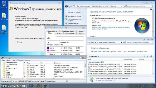 Windows 7 SP1 x64 AIO 4in1 Updates for July v.19.07 by DDGroup™ (RUS/2014)
