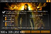 Deus Ex: Human Revolution - Director's Cut (2013) PC | RePack �� R.G. Energy