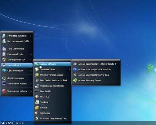 Windows 7 SP1 26in1 x86/x64 + Office 2013 by SmokieBlahBlah 19.07.14