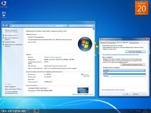 Windows 7 SP1 AIO 52in2 x86/x64 IE11 July 2014 (ENG/RUS/GER)