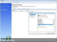 Rollback Rx 10.5.2701680652 - бэкап и восстановление системы и файлов