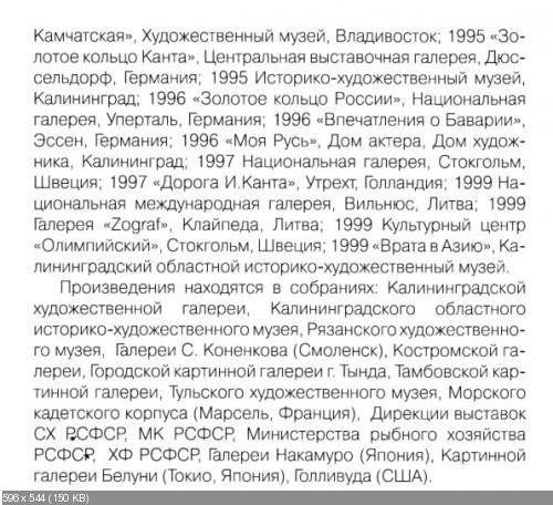 http://i66.fastpic.ru/thumb/2014/0720/58/aaac53576d263747b087e08468edd458.jpeg