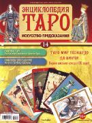 http://i66.fastpic.ru/thumb/2014/0720/ac/eb8271c990fa234ad633fc78d91dd5ac.jpeg