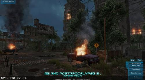 Me and PostApocalypse 2 Scraping (2014) {RePack} [RUS]