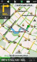 ������� ��������� | Navitel navigation 9.0.0.11 (Android OS) Full & RePack by SevenMaxs
