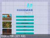 Sokoman (2014) PC