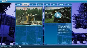 Игромания №08 [203] (Август) (2014) PC | ISO