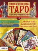 http://i66.fastpic.ru/thumb/2014/0728/be/d4b43e8a66f043713a7779c12f5f33be.jpeg
