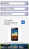 Root Unlocker 2.4 (2014) Android