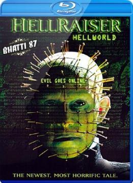 Восставший из ада 8: Адский мир / Hellraiser: Hellworld (2005)  BDRip 720p