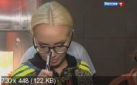 Прямой эфир с Борисом Корчевниковым [31.07] (2014) SATRip
