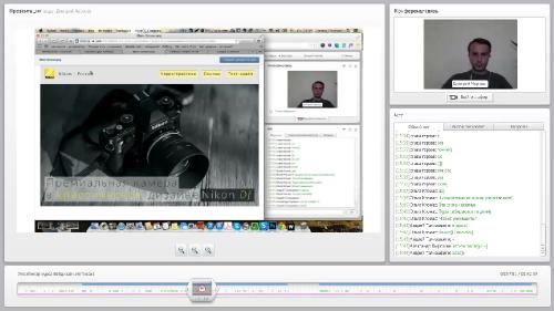 Веб-дизайн для новичков. Интенсив 3.0