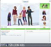 Скриншоты младенца и подростка с мероприятия The Sims 4 CAMP