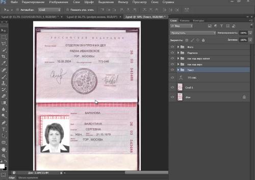 Создаем с нуля сканы документов профессионального уровня [СНГ] 2014