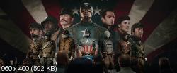 Первый мститель: Другая война (2014) BDRip-AVC от HELLYWOOD {Лицензия}