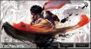 Ultra Street Fighter IV (2014) PC | RePack �� SEYTER