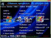 ������� �������� Portable v.14.08