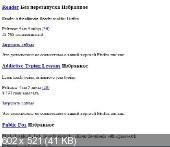http://i66.fastpic.ru/thumb/2014/0816/5e/cb0be055ccc1a68d6b17c926f956d75e.jpeg