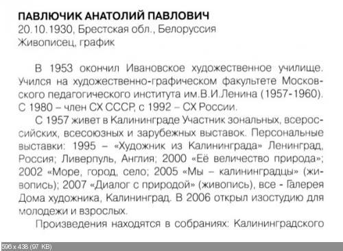 http://i66.fastpic.ru/thumb/2014/0816/b8/78a5480b7350ca56d0a25ea0140208b8.jpeg