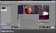 Как заменить фон на видео Программа для хромакея - Movavi 8