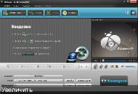 Aiseesoft Audio Converter 6.3.12 Rus RePack + Portable by KGS