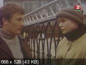����� (1983) SATRip