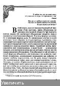 Стефан Цвейг - Собрание сочинений в 10 томах (1996-1997) PDF, DjVu