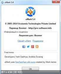 Uconomix uMark 5.4 (Русификатор)