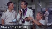 Папа Гусь / Папаша Гусь / Операция Виски / Father Goose / Operacion виски (1964) BDRip-AVC
