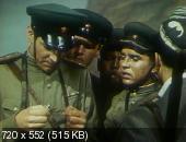 Застава в горах (1953) DVDRip-AVC