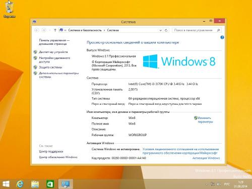 Windows 8.1 Pro Update 1 x64 v.28.08.14 by Gemini [Ru]