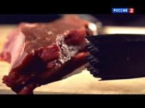 Как оно есть: Мясо (2014) SATRip