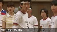 Сиськастый волейбол / Oppai bare / Oppai Volleyball (2009) HDRip