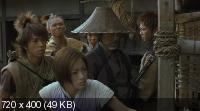 Азуми / Azumi (2003) HDRip (2100Mb | 1500mb)